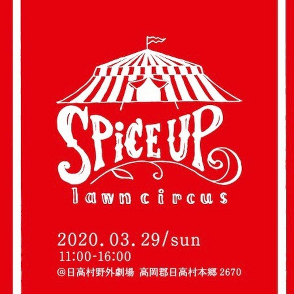 SPICE UP 3rd -lawn circus- 【中止になりました】